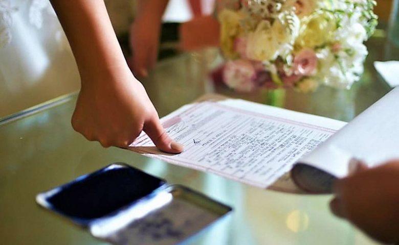 Conoce cuáles son los principales impedimentos para contraer matrimonio civil en Perú